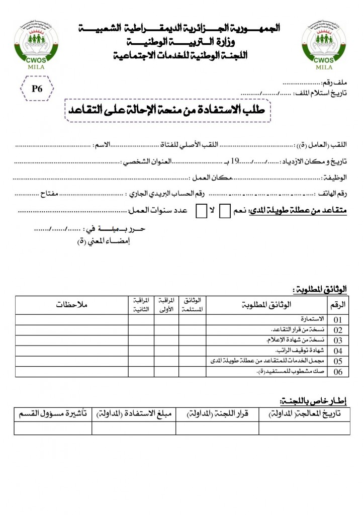 Document-page-06